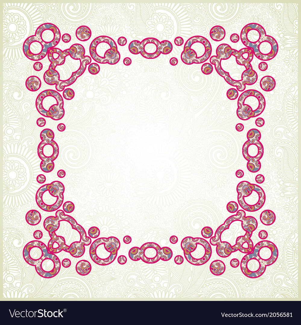 Pink ornamental pattern vector | Price: 1 Credit (USD $1)