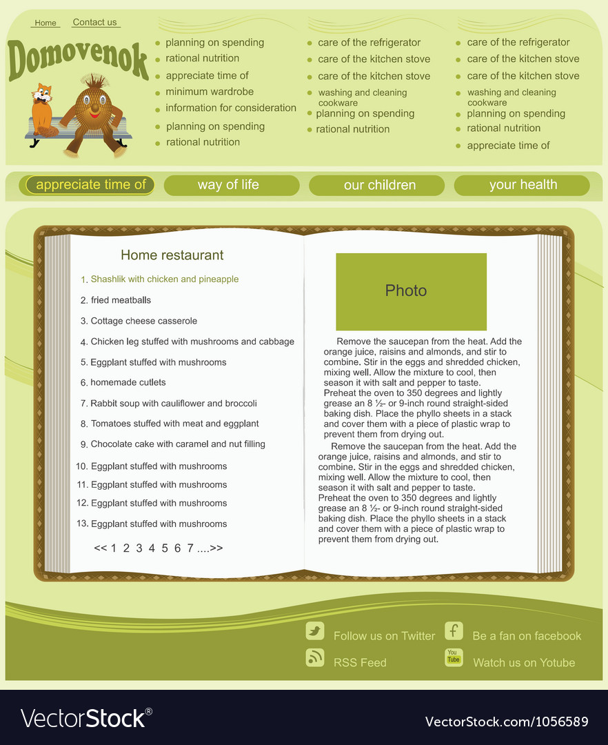 Second page of the site on housekeeping vector | Price: 3 Credit (USD $3)