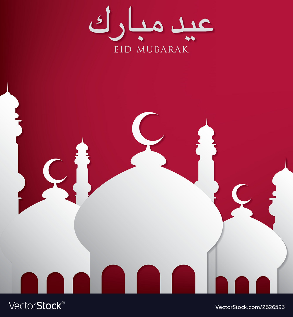 Mosque eid mubarak blessed eid card in format vector | Price: 1 Credit (USD $1)