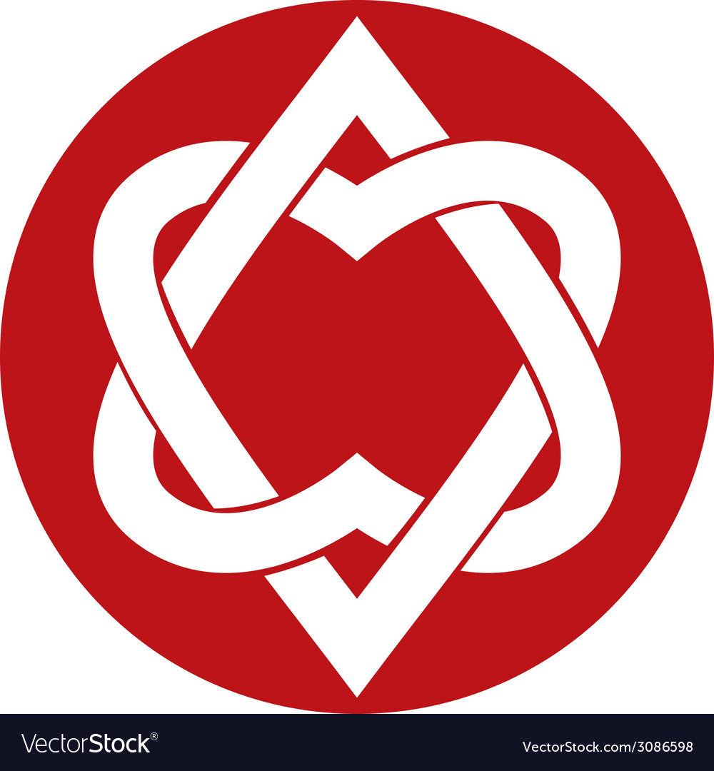 Two hearts linked symbol vector | Price: 1 Credit (USD $1)
