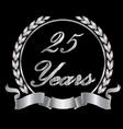 25 years vector