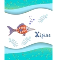 Animal alphabet letter x and xipias with a colored vector