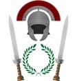 Roman glory third variant vector
