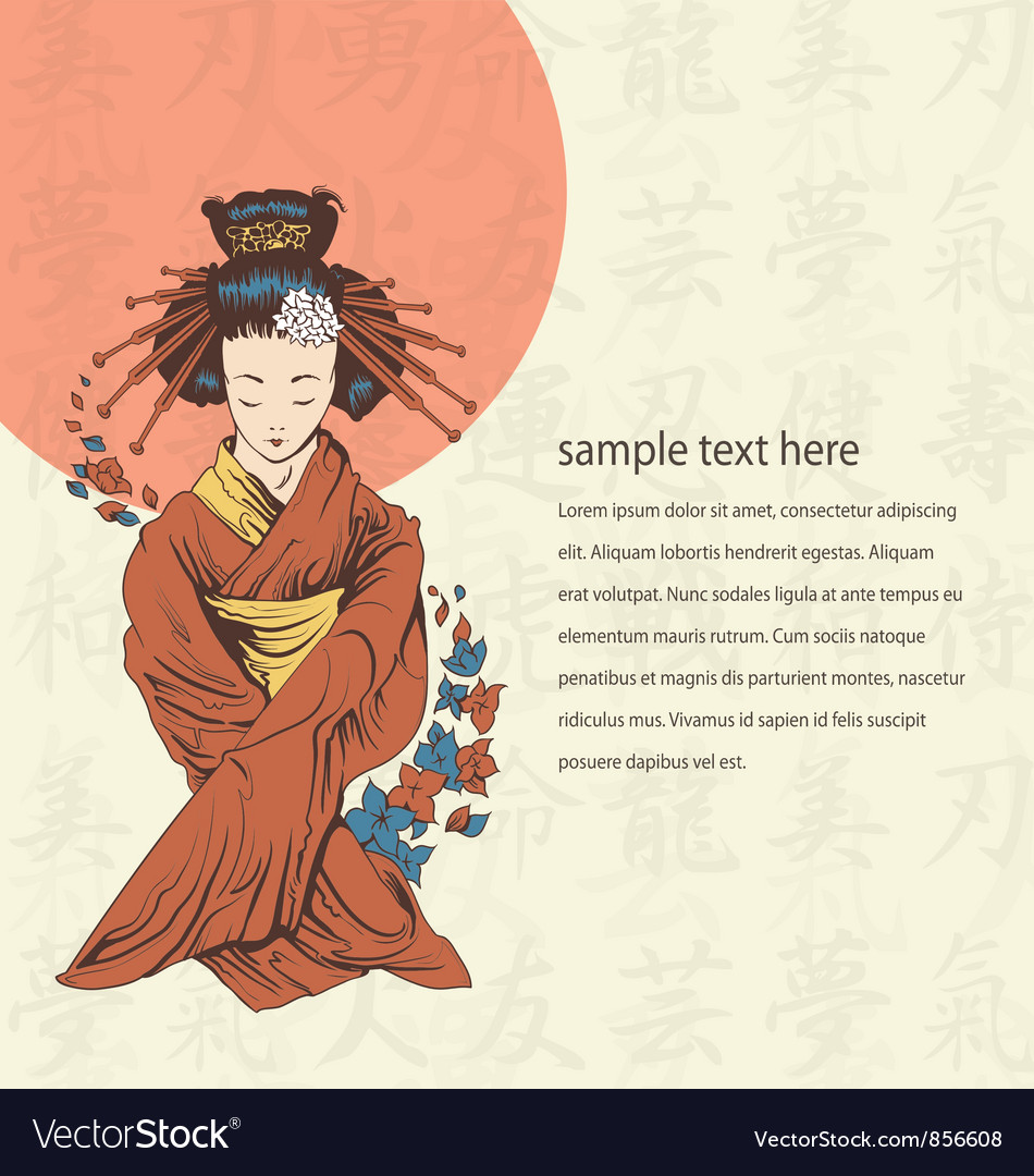 Japanese background vector | Price: 3 Credit (USD $3)