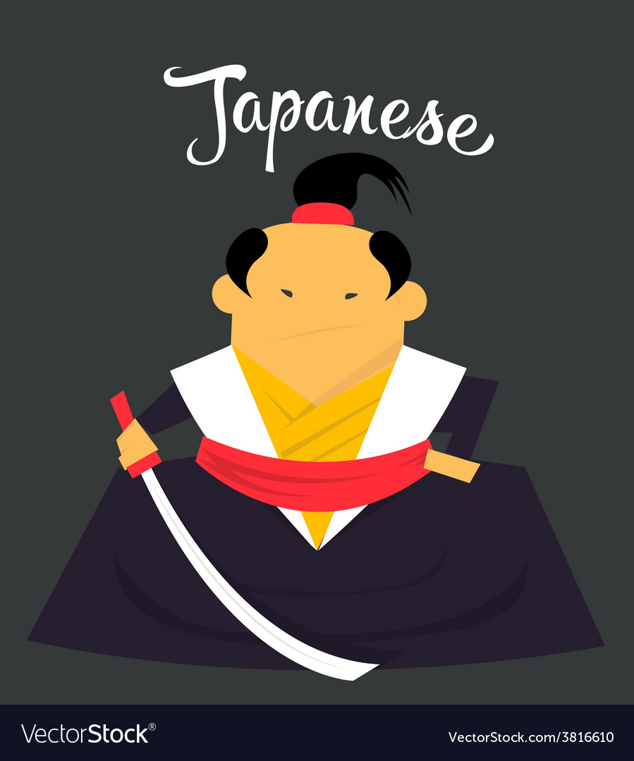 Japanese man character monk or samurai citizen of vector | Price: 1 Credit (USD $1)