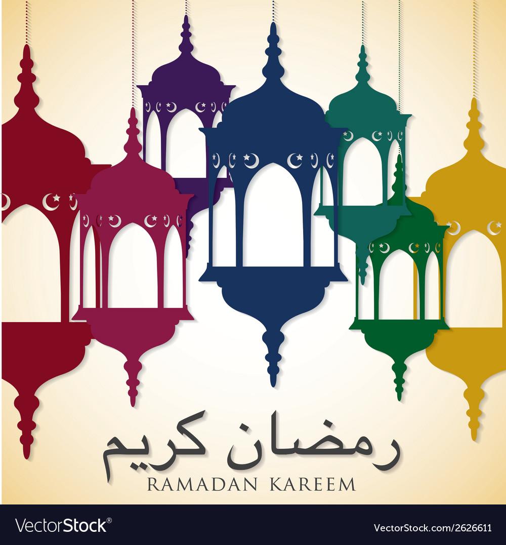 Lantern ramadan kareem generous ramadan card in vector | Price: 1 Credit (USD $1)