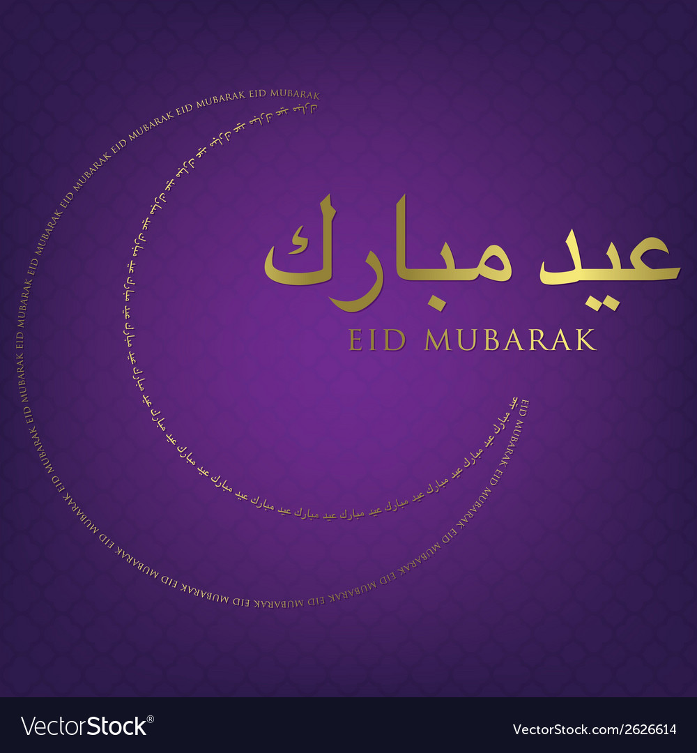 Moon made of words eid card in format vector | Price: 1 Credit (USD $1)