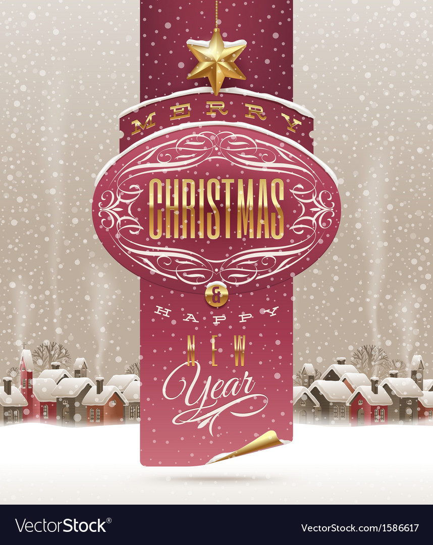 Christmas holidays greeting banner vector | Price: 1 Credit (USD $1)