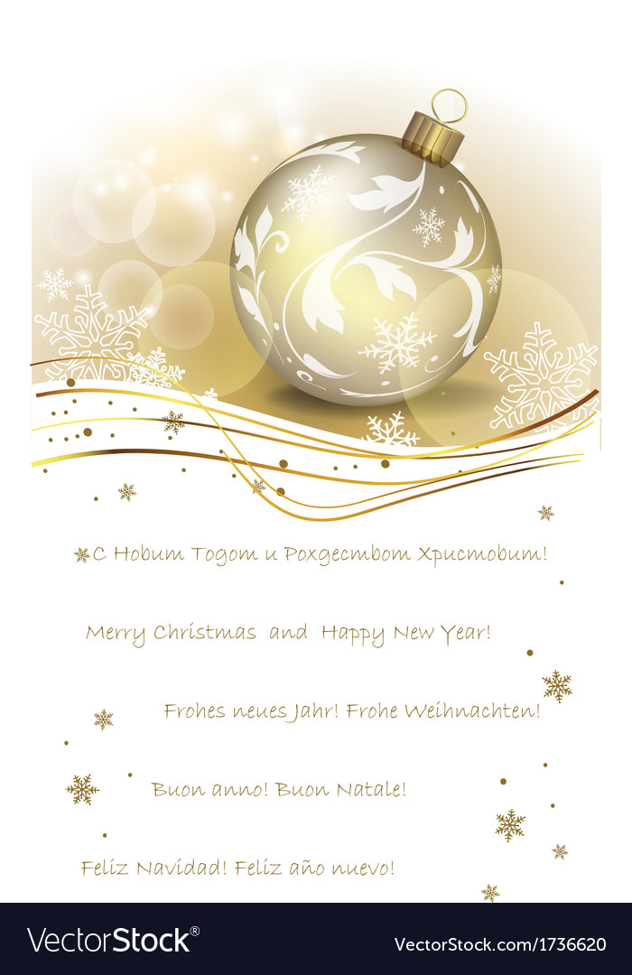 Christmas greetings vector | Price: 1 Credit (USD $1)