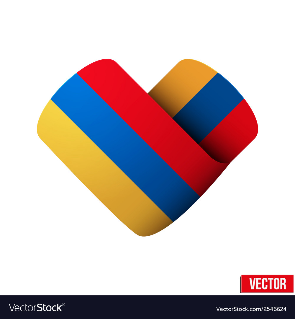 Flag icon in the form of heart i love armenia vector | Price: 1 Credit (USD $1)