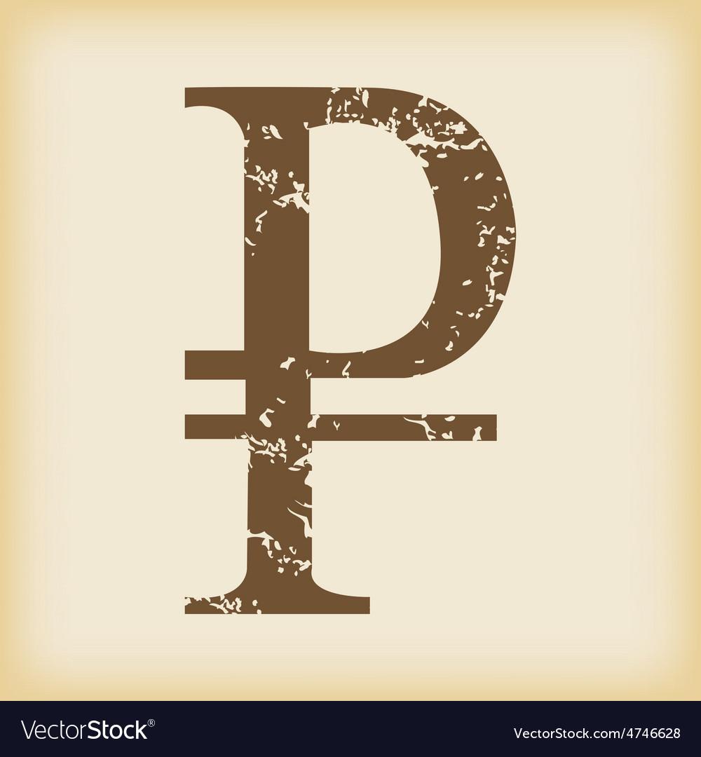 Grungy ruble icon vector | Price: 1 Credit (USD $1)