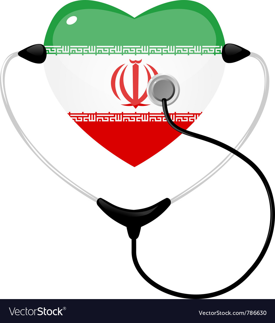 Medicine iran vector | Price: 1 Credit (USD $1)