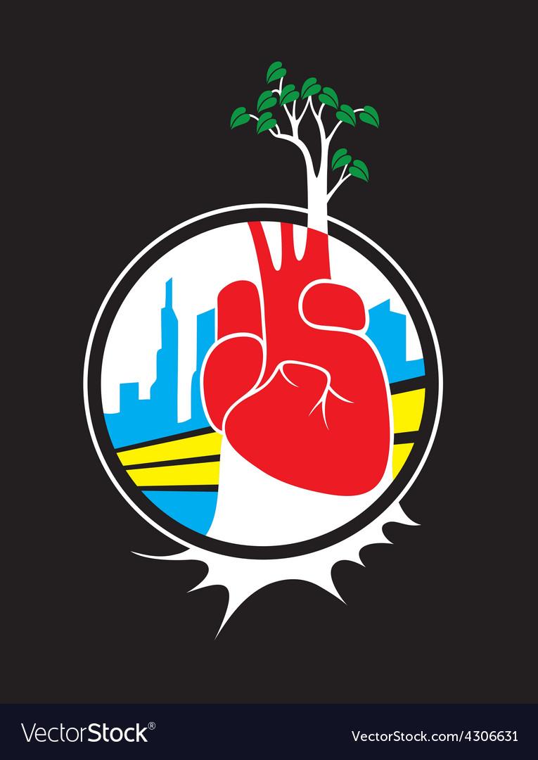 Tree logo vector | Price: 1 Credit (USD $1)