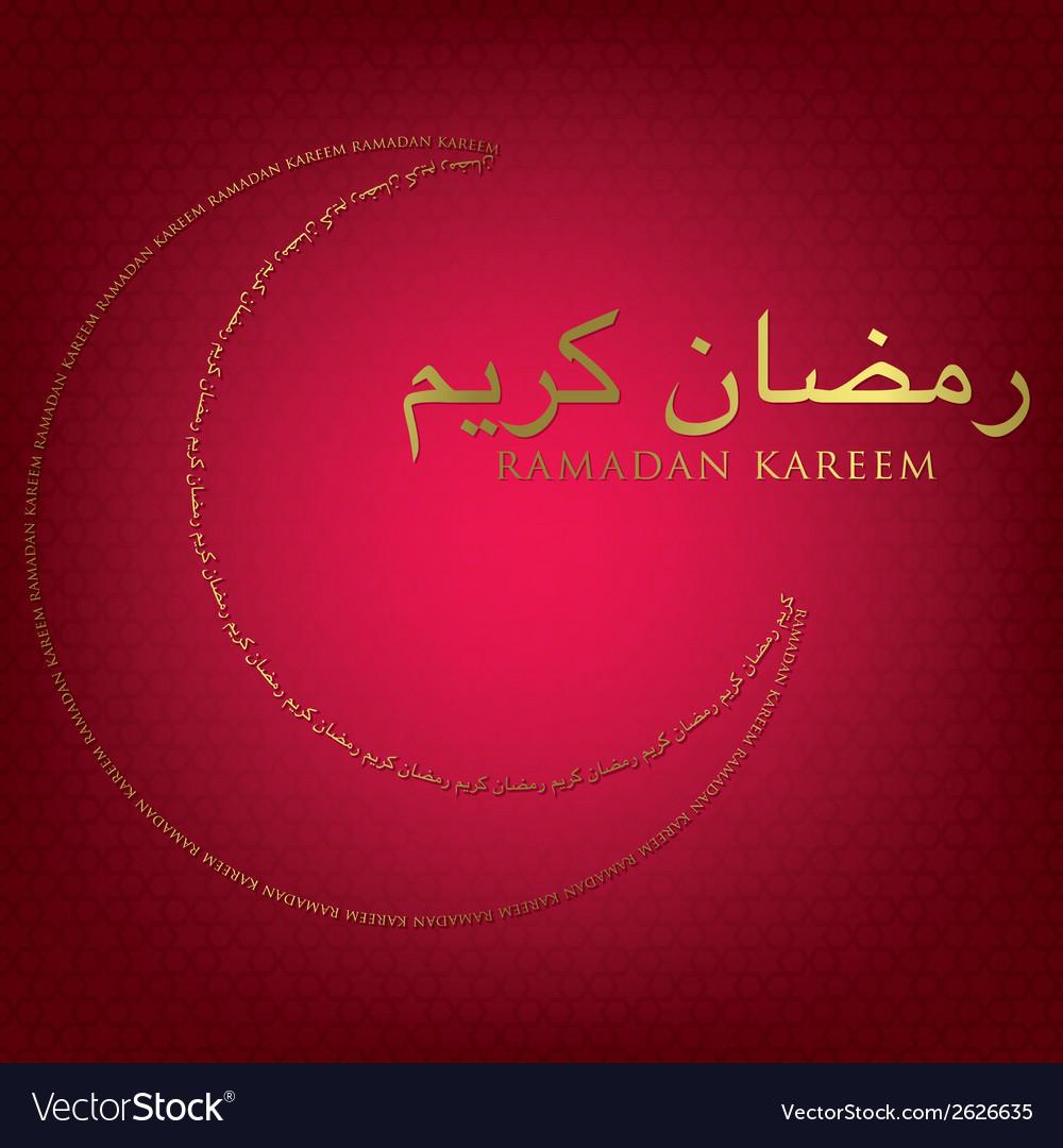 Moon made of words ramadan card in format vector   Price: 1 Credit (USD $1)