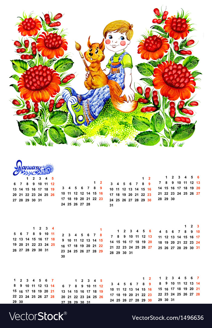 Calendar 2014 vector | Price: 5 Credit (USD $5)