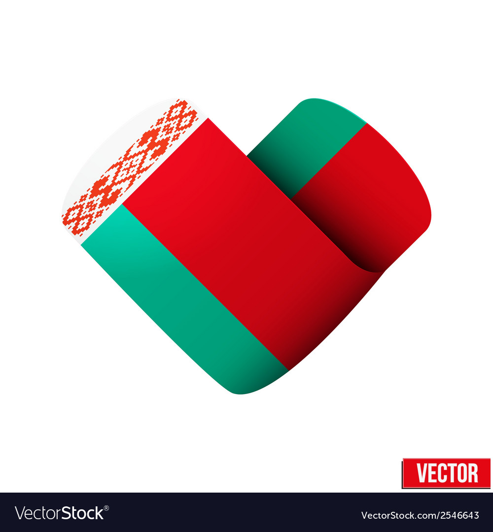 Flag icon in the form of heart i love belorussia vector | Price: 1 Credit (USD $1)