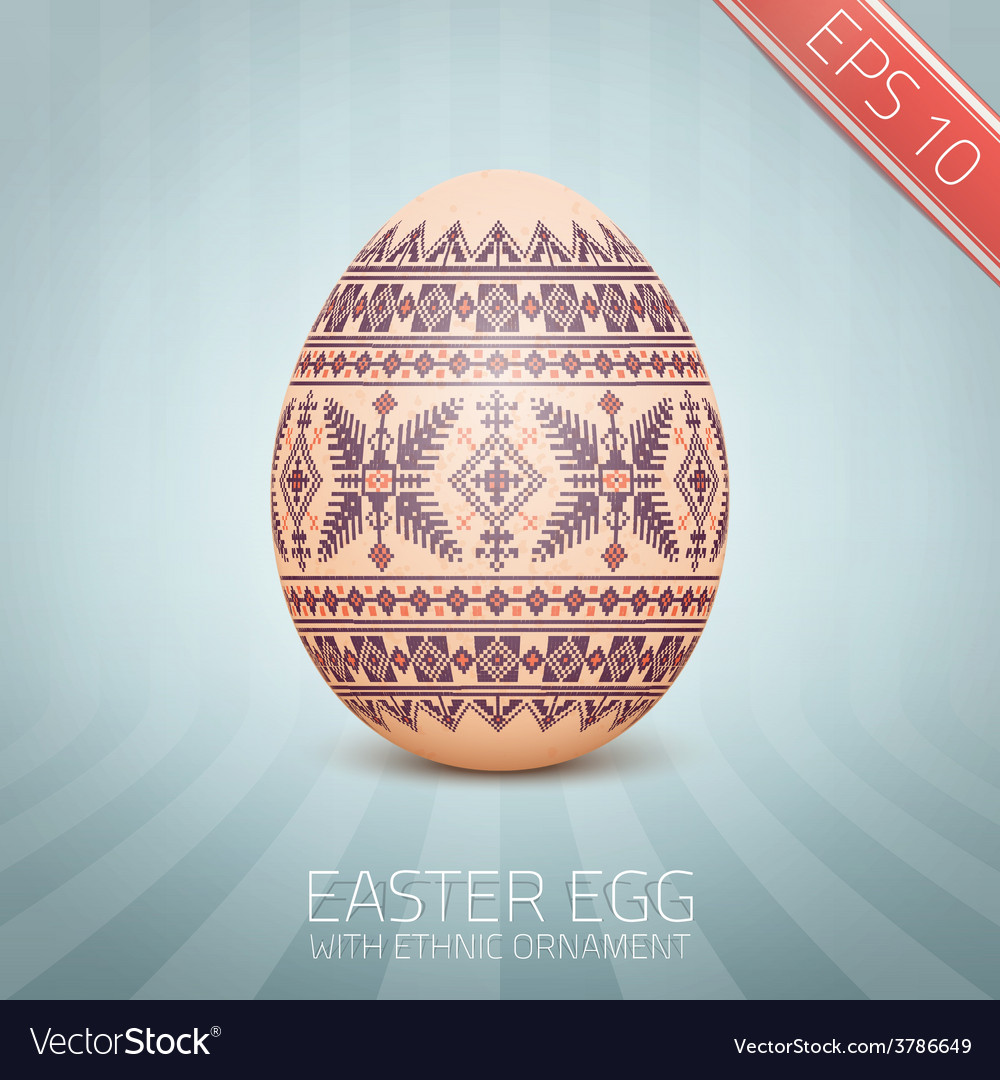 The easter egg with an ukrainian folk pattern vector | Price: 1 Credit (USD $1)