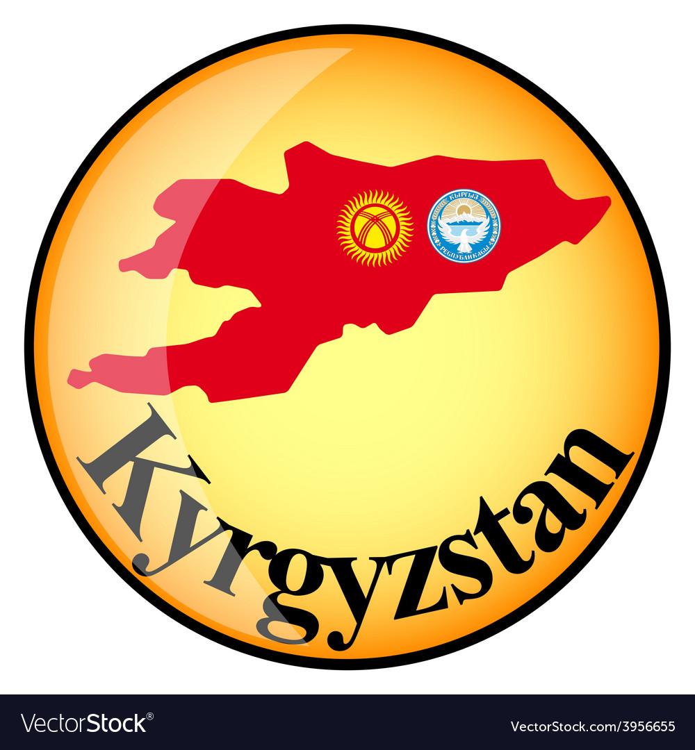 Button kyrgyzstan vector   Price: 1 Credit (USD $1)