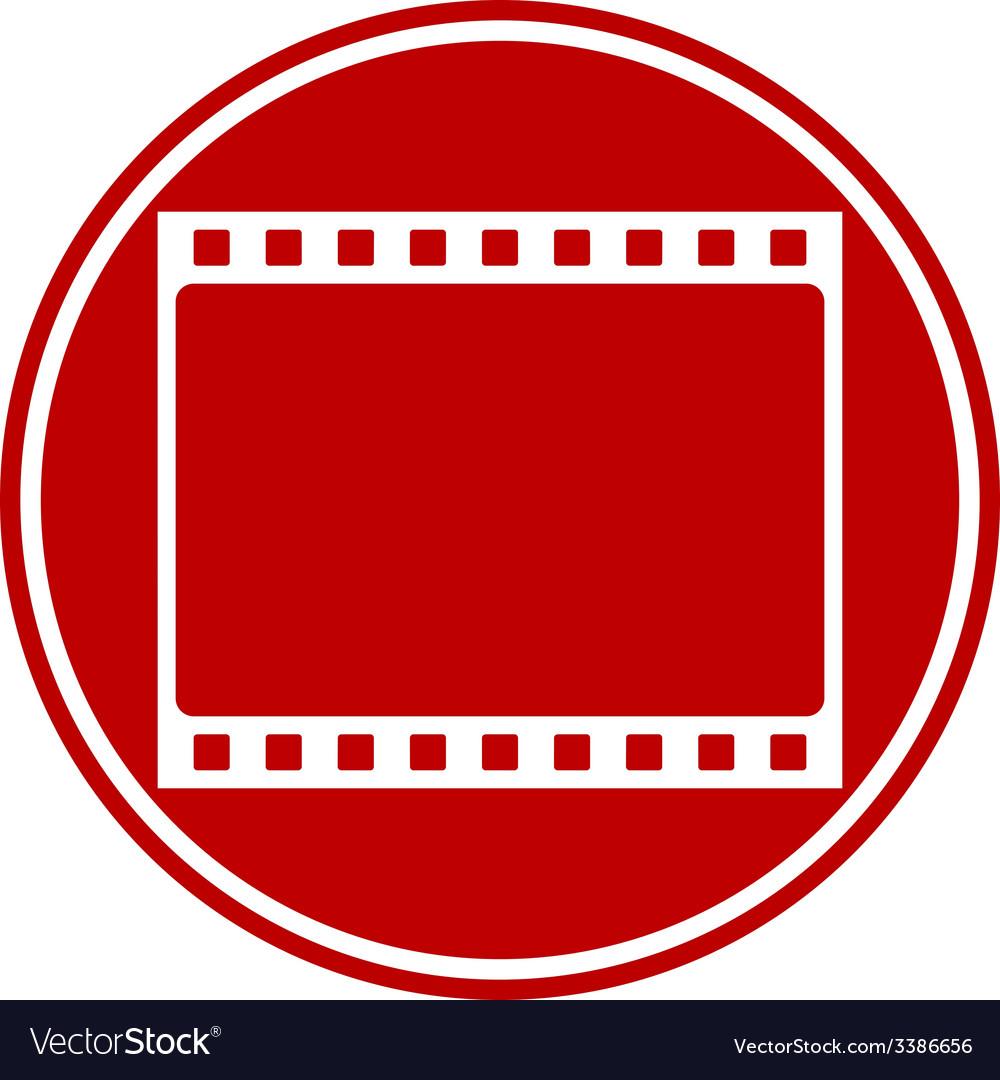 Film strip button vector | Price: 1 Credit (USD $1)