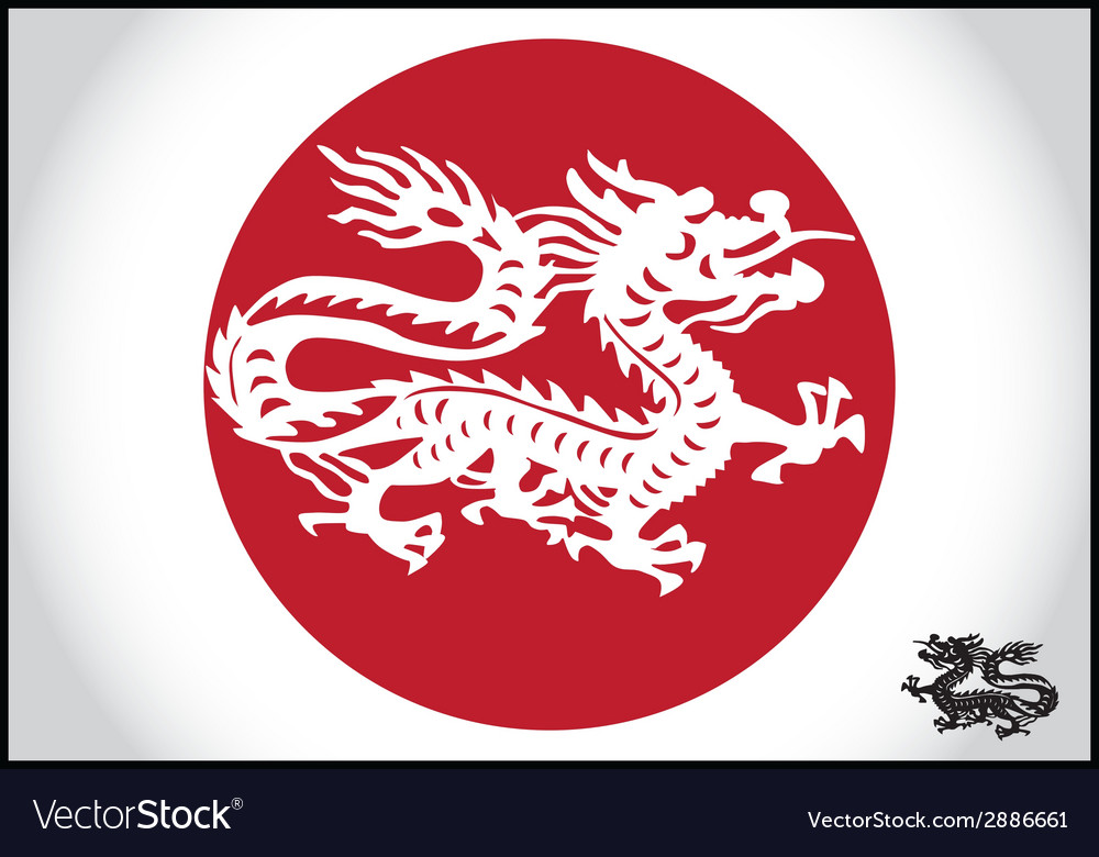 Asian traditional dragon vector | Price: 1 Credit (USD $1)