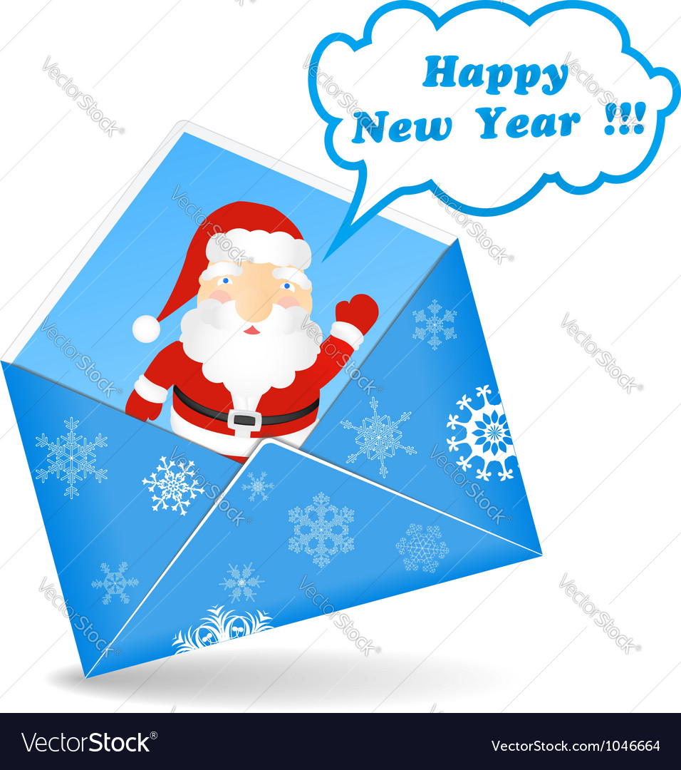 New years message vector | Price: 1 Credit (USD $1)