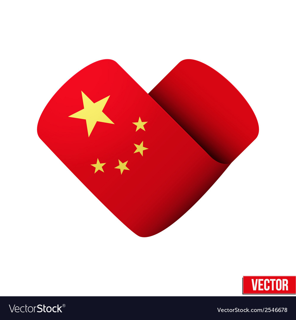 Flag icon in the form of heart i love china vector | Price: 1 Credit (USD $1)