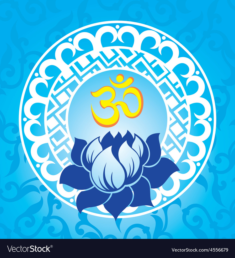 Indian spiritual sign ohm with lotus vector | Price: 1 Credit (USD $1)