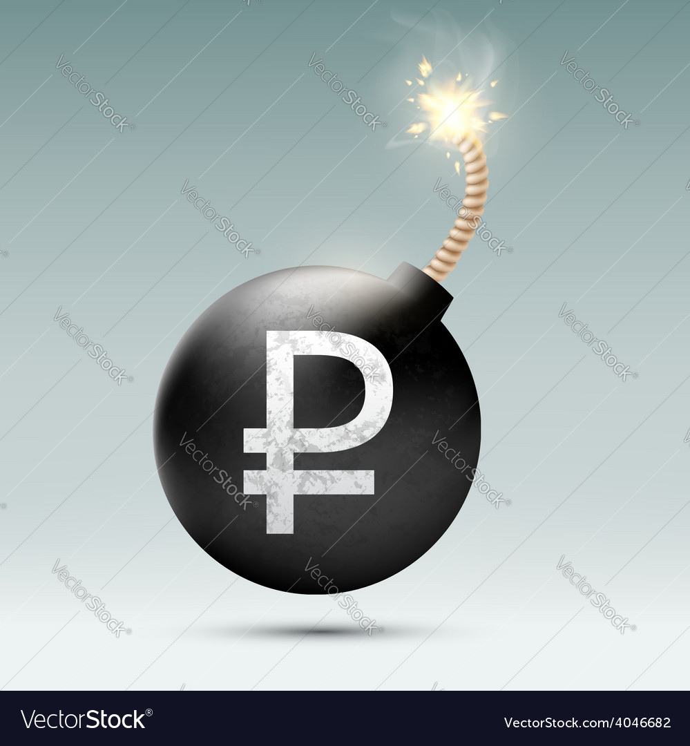 Round bomb with the sign of the ruble and the vector | Price: 1 Credit (USD $1)