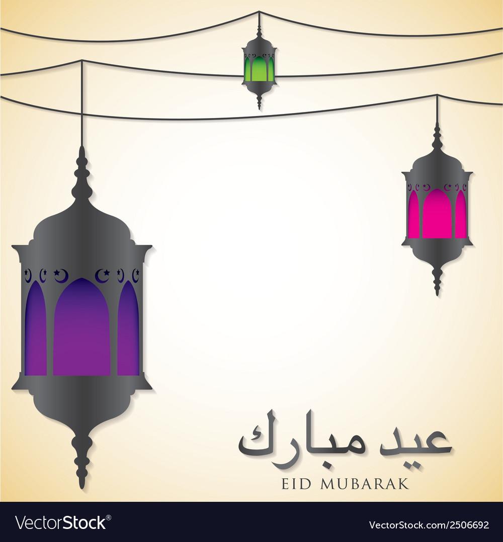Ramadan background vector | Price: 1 Credit (USD $1)