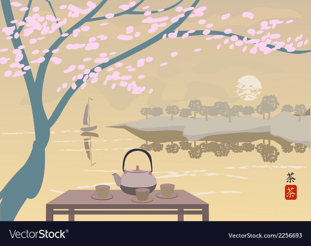 Sakura tea ceremony menu coffee vector | Price: 1 Credit (USD $1)