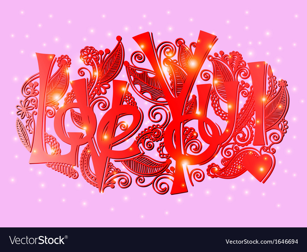 Hand lettering inscription - love you eps10 vector | Price: 1 Credit (USD $1)