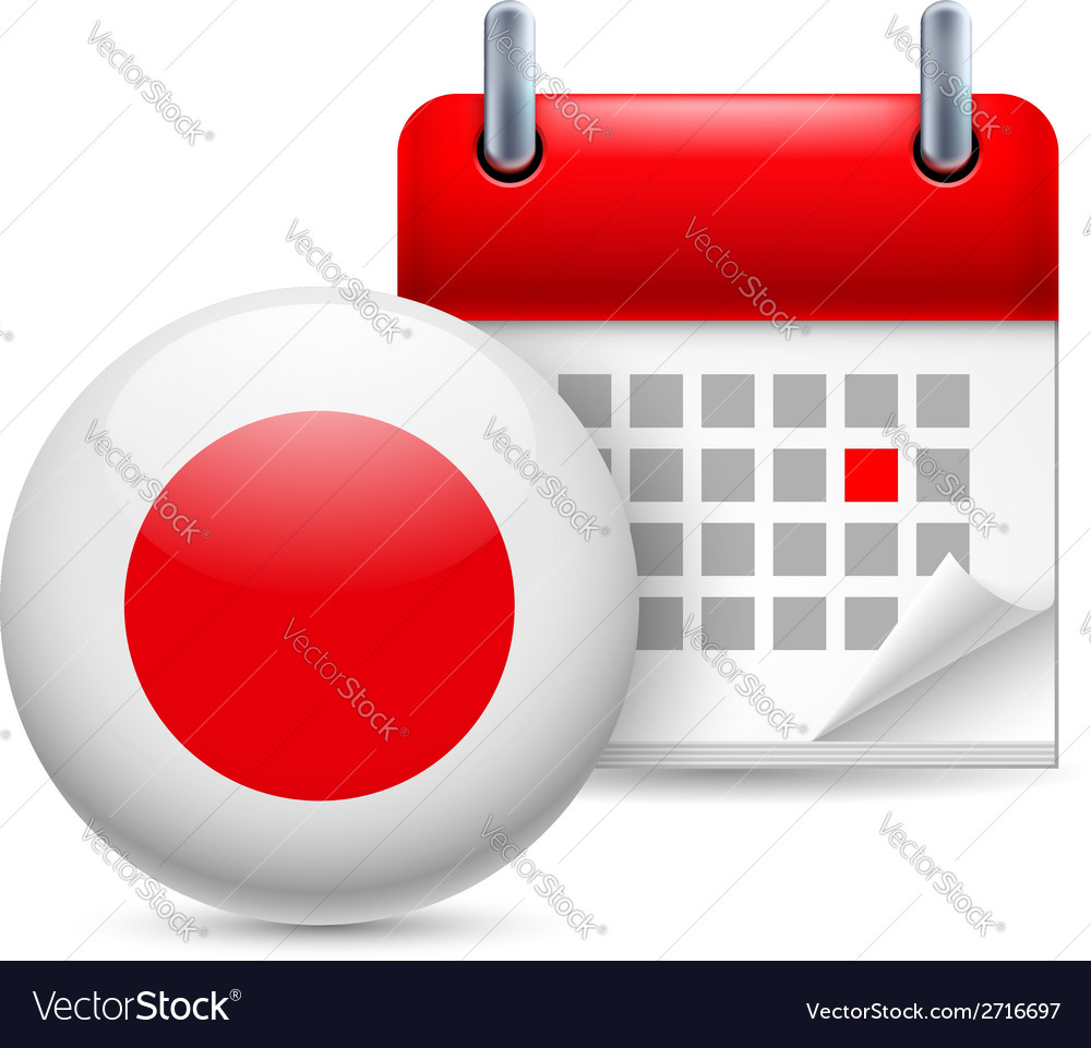 Icon of national day in japan vector | Price: 1 Credit (USD $1)