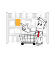 Square guy - shopping vector