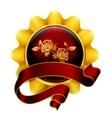 Emblem red vector
