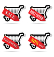 Basket with red label on it vector
