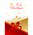 Christmas card with present vector
