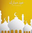 Mosque eid mubarak blessed eid card in format vector