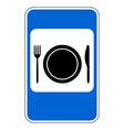 Food item road sign vector