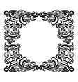 Frame swirl vector