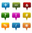 Icons on dialogue bubble vector