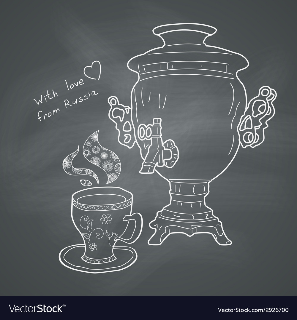 Russian samovar and cup vector | Price: 1 Credit (USD $1)