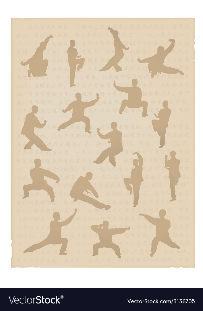 Set of images of people of engaged kung fu vector | Price: 1 Credit (USD $1)