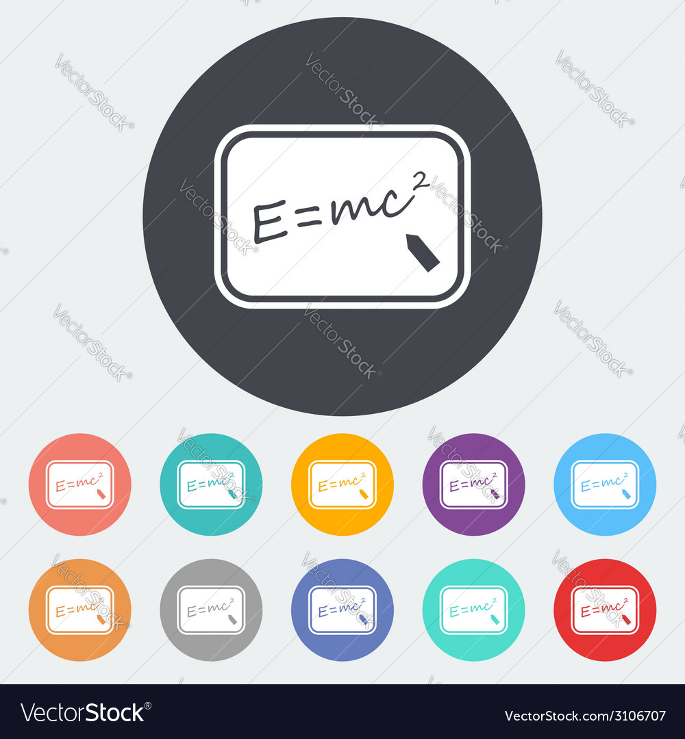 E  mc2 vector | Price: 1 Credit (USD $1)