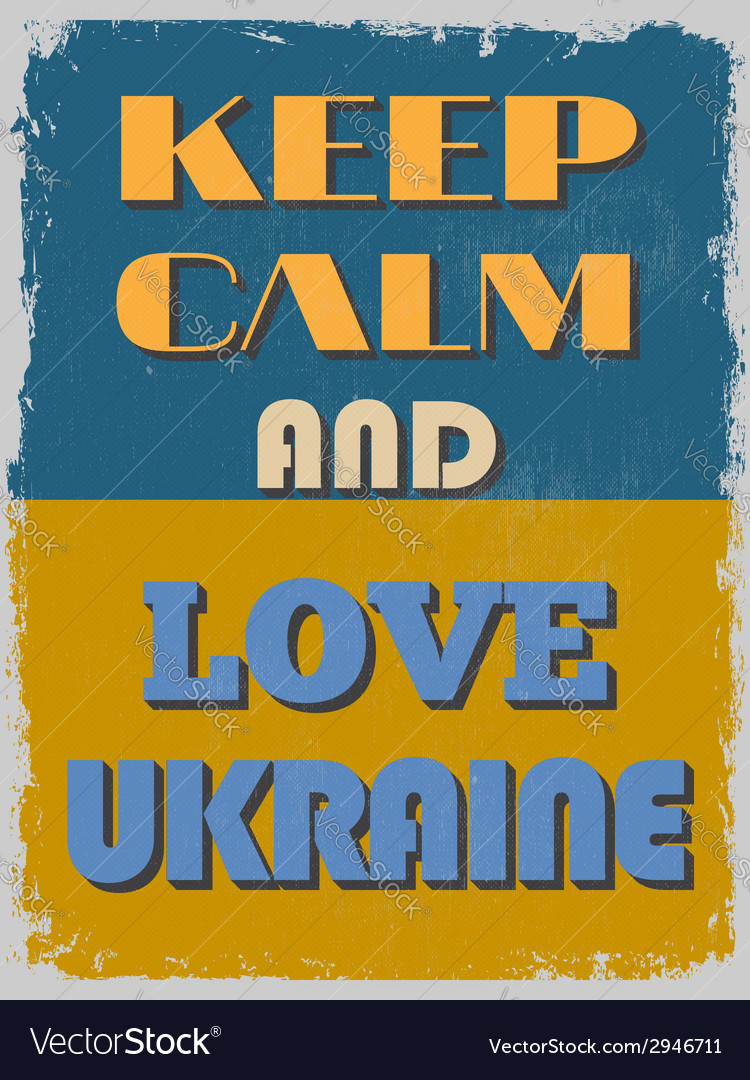 Keep calm and love ukraine motivational poster vector | Price: 1 Credit (USD $1)
