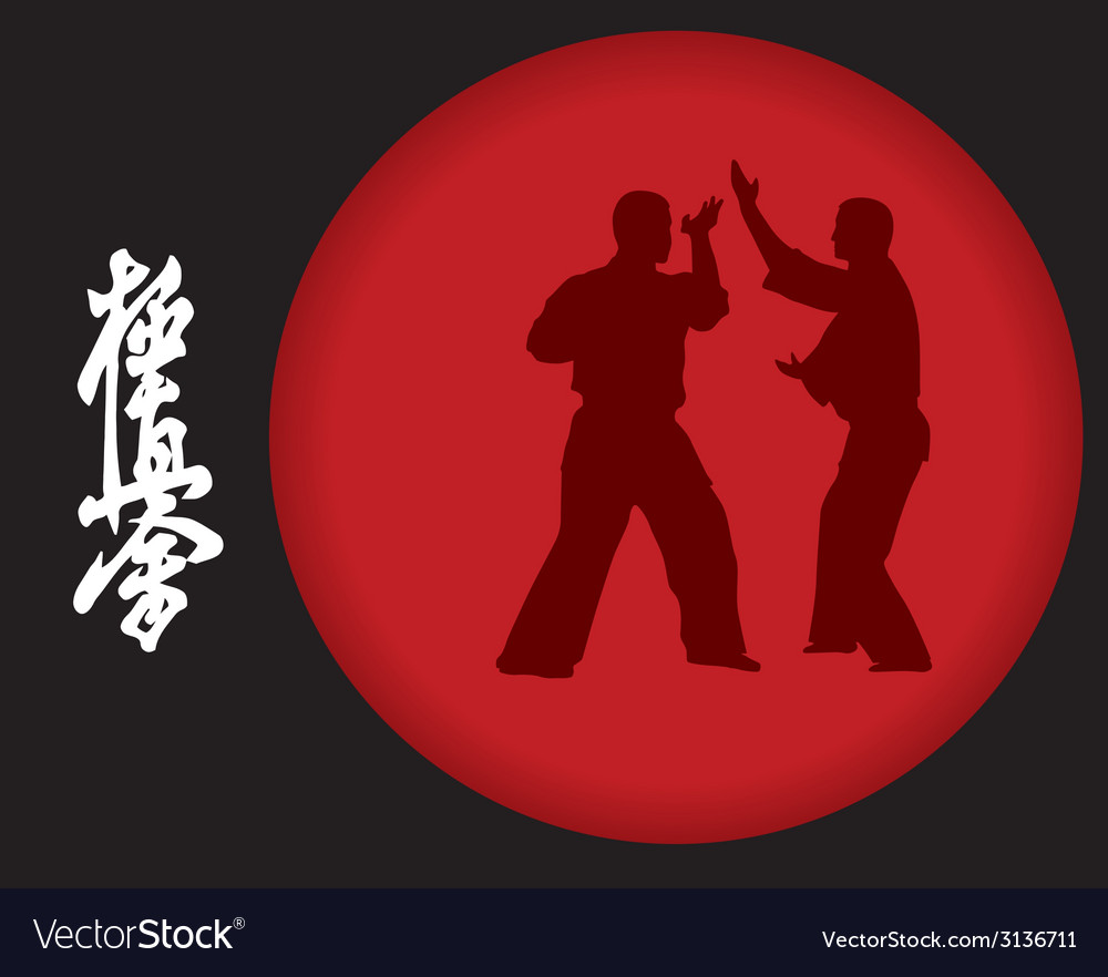 Two men are engaged in karate on a red background vector | Price: 1 Credit (USD $1)