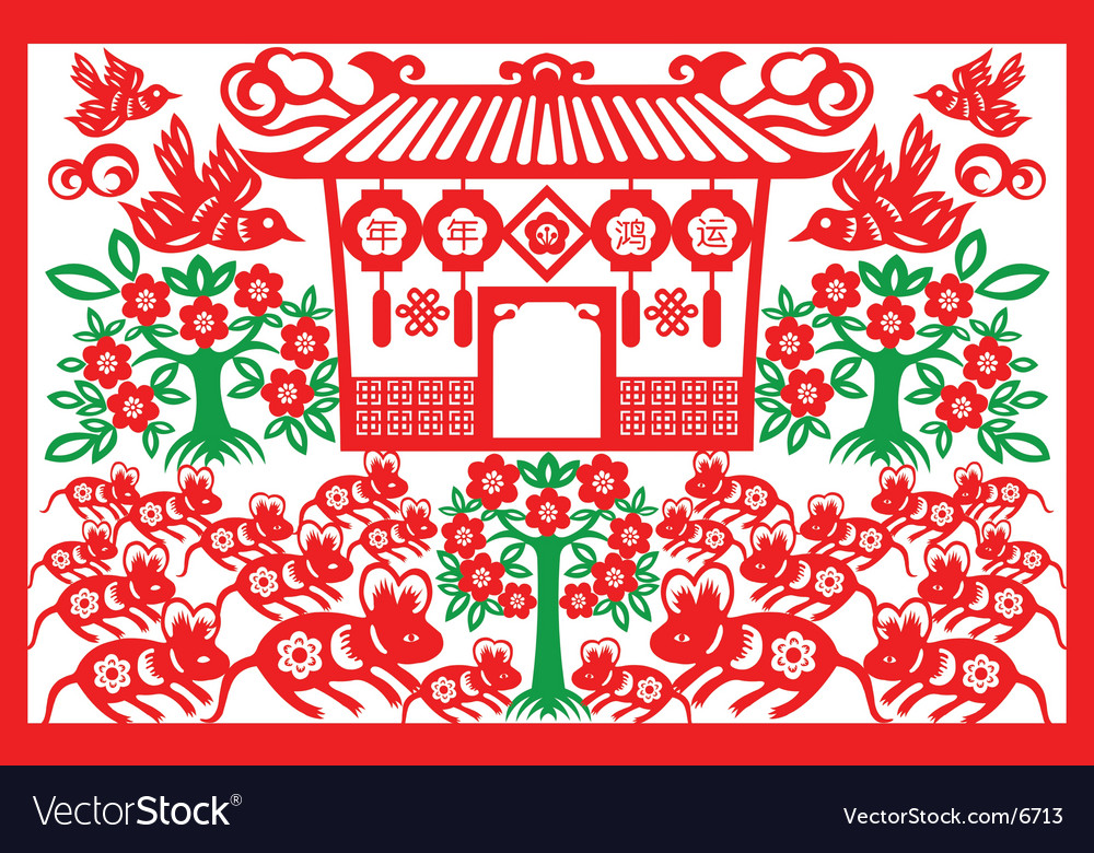 Chinese new year rat 2008 vector | Price: 3 Credit (USD $3)