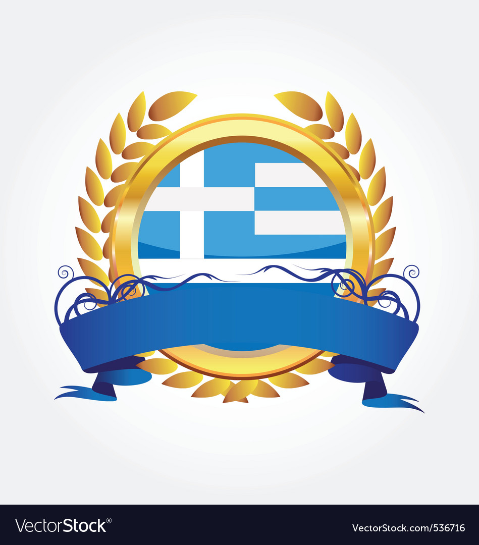 Greece shiny button flag with golden frame vector | Price: 1 Credit (USD $1)