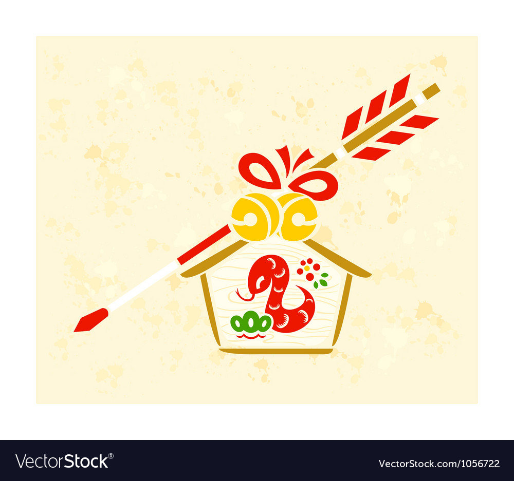 Eto-hamaya new year symbol vector | Price: 1 Credit (USD $1)