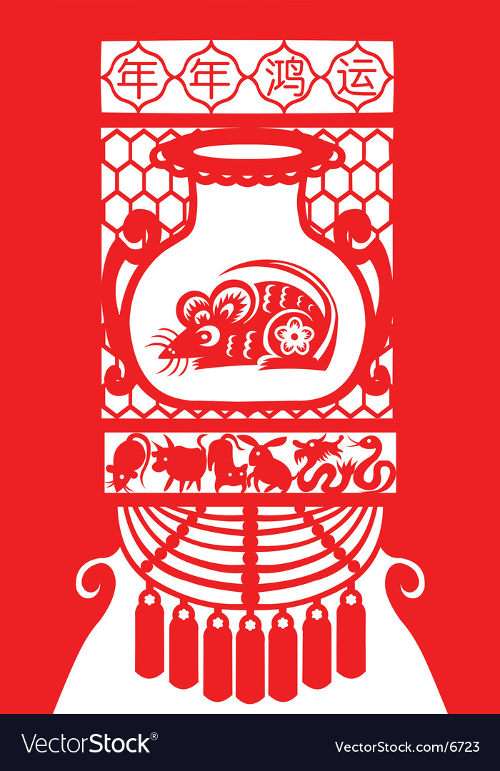 Chinese new year rat 2008 vector | Price: 1 Credit (USD $1)