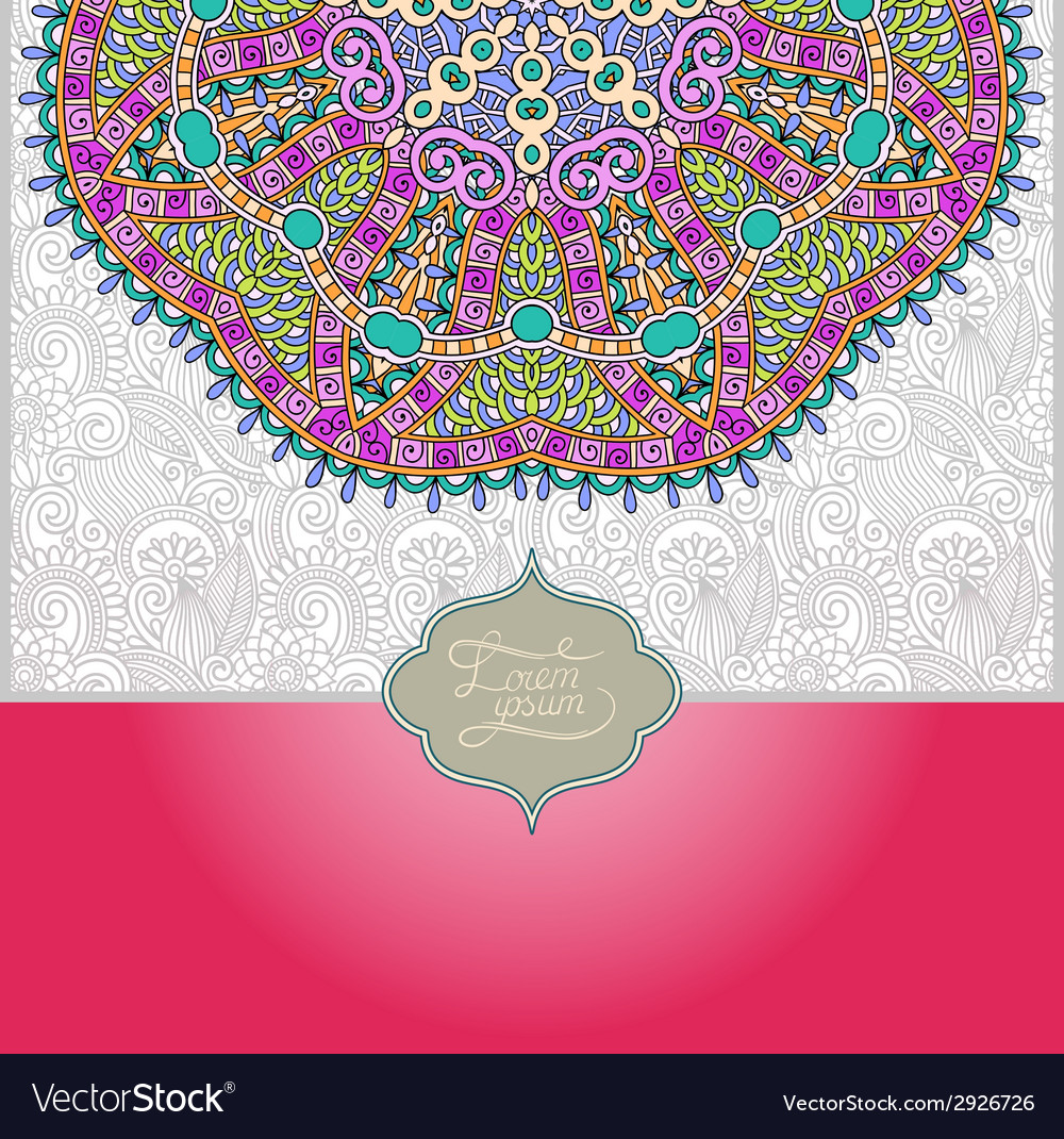 Islamic vintage floral pattern vector